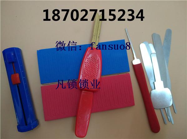 锡纸软硬工具