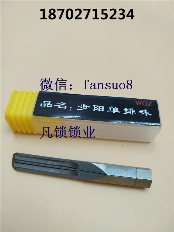 最新锡纸工具